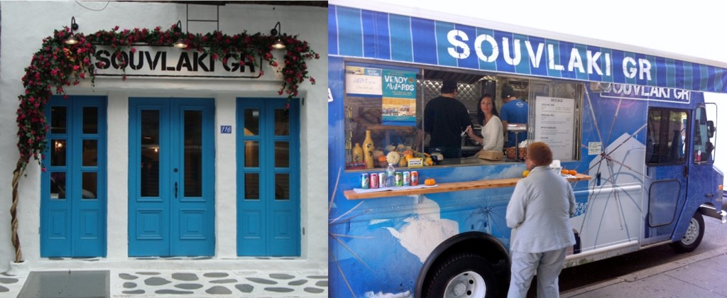 The Souvlaki GR food truck also has a Restaurant